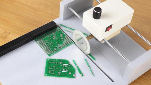 自制PCB直线切割机 手工DIY电路板推杆锯裁切电锯制作