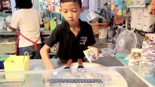 直击泰国街头炒出来的雪糕,竟然不是用火炒的,顾客纷纷排队购买