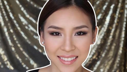 学生党派对妆容画法教程,六月毕业季,一款提升颜值气质的妆容!