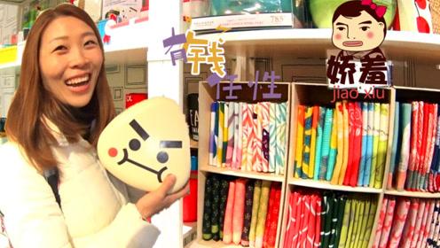 日本便当盒专卖店,也太夸张了吧!怪不得学生喜欢带饭