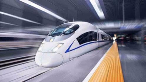 重大突破!中国超级高铁即将问世,专家:北京到广州仅需25分钟