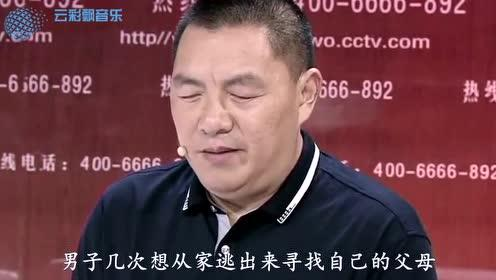 男子10岁时被拐,苦寻父母三十年双目失明,门一开春蔚哭了