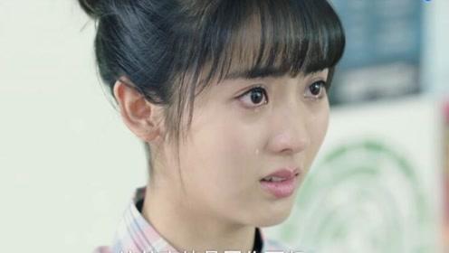 班长殿下:邢菲生日当天,牛骏峰浪漫告白,一句话邢菲感动泪奔