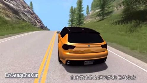 在危险的山路逆行会遭遇什么?这画面让人震撼了!拟真模拟