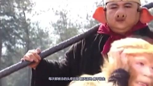 紧箍咒语仅有6个字,为何能让孙悟空痛苦不堪,翻译成中文明白了