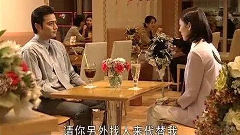 爱上女主播享哲�9��_爱上女主播:心机女向总裁表白,享哲:真让人惊讶!