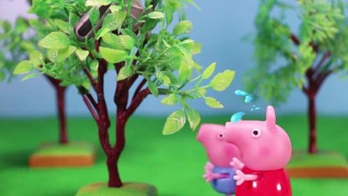 小猪佩奇和乔治想让小飞机飞起来 怎么样才能飞起来呢 玩具故事