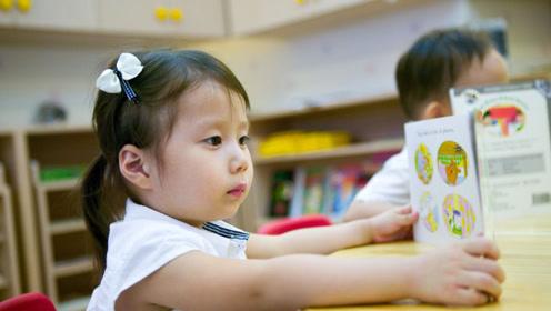 长大后有出息的孩子,小时候都有这3种习惯,离不开父母的功劳!