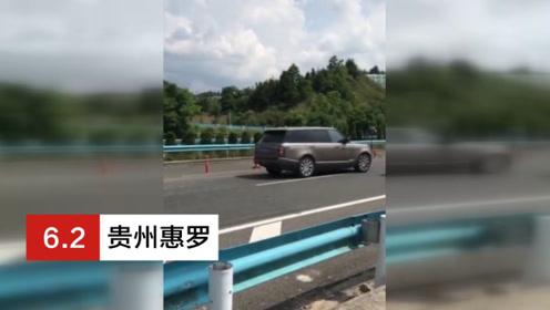 高速走错路倒车遇民警 忙道歉称警察对不起