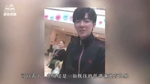 刘宇宁拍戏后跟粉丝问好正脸却让粉丝心疼拍戏后的宁哥太憔悴