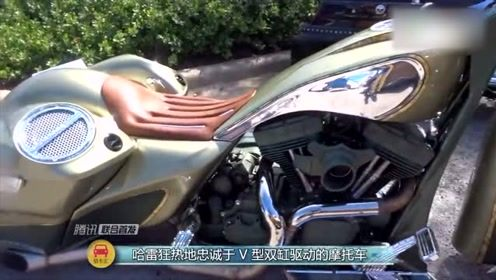 女土豪订购的哈雷摩托车到货了,打开低音炮瞬间让你怀疑人生!