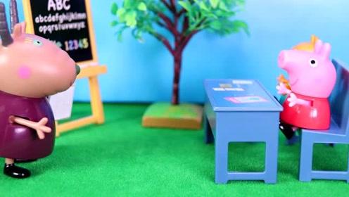 小猪佩奇抄坎迪的作业 就连自己的名字都抄成坎迪的啦 玩具故事