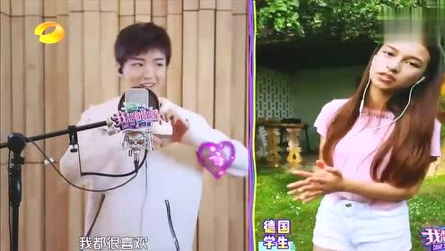 王俊凯和粉丝合唱,不料杨迪却突然出现在粉丝视频里,太皮了
