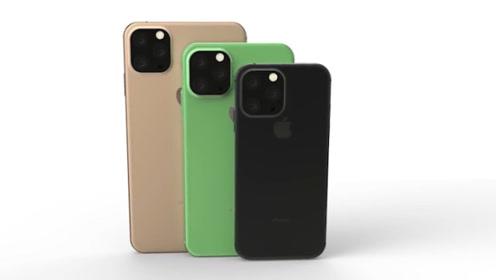 新款iPhone于9月发布,后置三摄已定,取消3DTouch