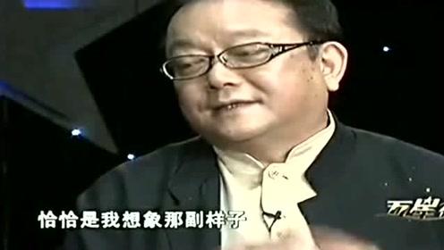 王刚讲述自己的三段婚姻,对成方圆有愧疚与感恩,很是心酸