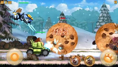熊出没炸弹鼠把熊大的坦克车摧毁,熊大换辆坦克车