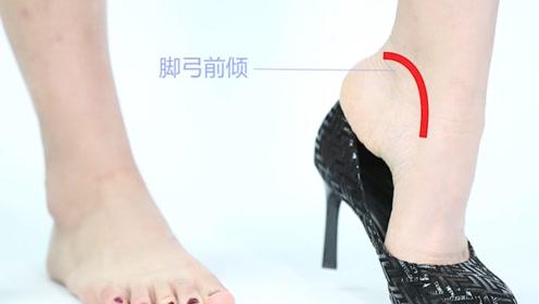 长期穿高跟鞋的女生,脚和腿部会发生什么变化?看完心疼女生们