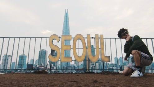 首尔热门打卡点一日游