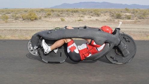 世界上最快的自行车,最高时速144公里每小时,怎么做到的?