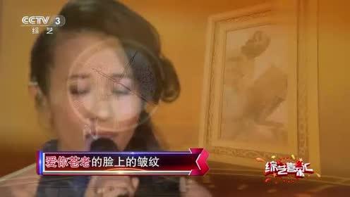 莫文蔚春晚舞台煽泪演绎《当你老了》!