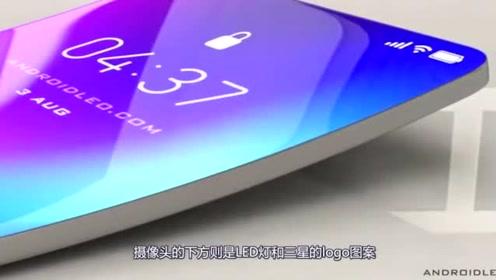 新手机三星FLEX曝光,可弯曲穿戴的折叠屏幕