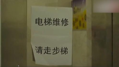 """6名高考生被困""""都市118""""酒店电梯 错失英语考试"""