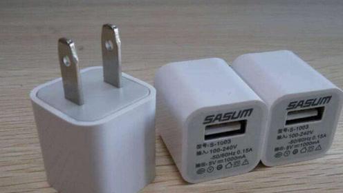 你家有旧手机充电头吗?这个用途太聪明了,解决家家都困扰的烦恼