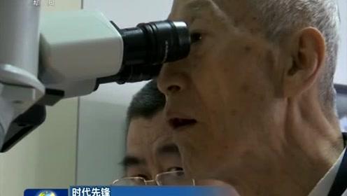 崔道植:64年坚守一线的刑侦专家