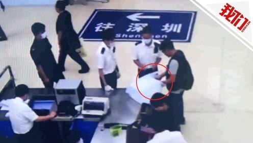 无奇不有!一旅客携带183支人体唾液样本入境被深圳海关拦截