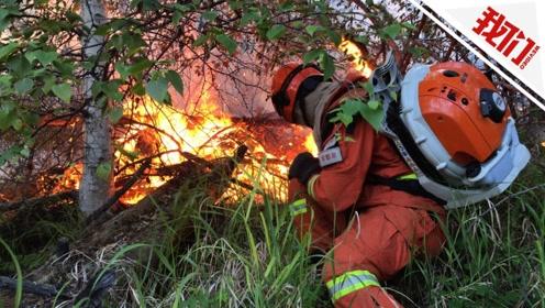 内蒙古大兴安岭原始林区突发2起森林大火 近600人前往扑救