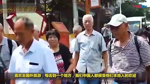 在越南大街上,大捆人民币当众摆在街头?就不怕被抢吗?