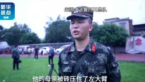 四川长宁地震 与死神赛跑 他们争分夺秒  18日5时许