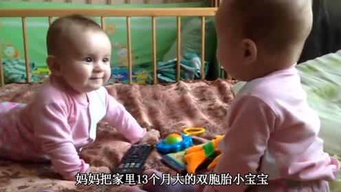 双胞胎在客厅玩,太呆萌逗乐了,小宝宝争抢奶嘴