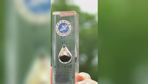 走心了!西安石油大学赠送毕业生含有一滴原油的定制印章