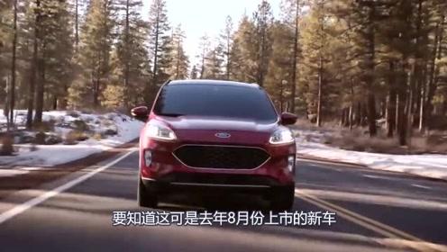 长安福特汽车发生意外,之后接连受到罚款,它还能坚持多久?