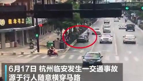 钱江行人横穿马路被撞,判车主次要责任