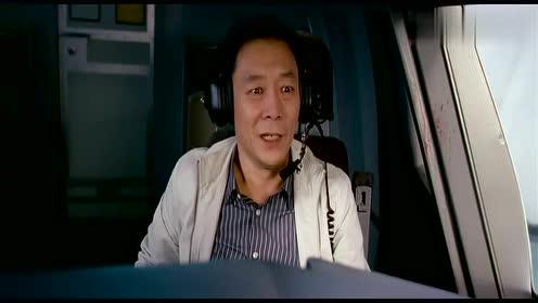中国老大爷威武霸气!退休工程师紧急迫降飞机,这波操作太溜了!