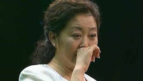 男童苦寻父亲16年,不料父亲成为富豪,一上台倪萍泪流满面!