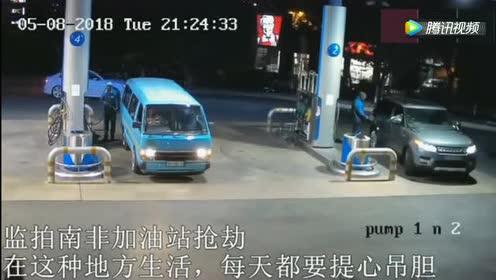 路虎车主正在加油,突然驶来一辆奥迪,绝望的画面被拍下