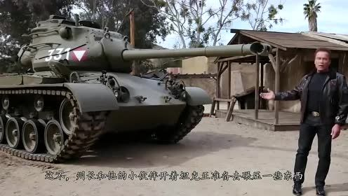 施瓦辛格花900多万买坦克,用它碾压林肯车,终结者还有这癖好