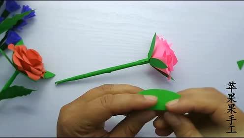漂亮的玫瑰花制作教程来了,闲暇时在家做做手工,好有成就感哦