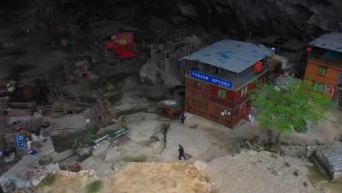 贵州深山发现一大山洞,洞中住着18户人家,过着神仙般的生活!
