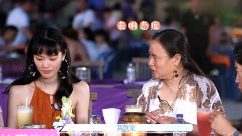 张桐坦言想结婚了,强哥应声答应,了解一下当下想结婚的艺人