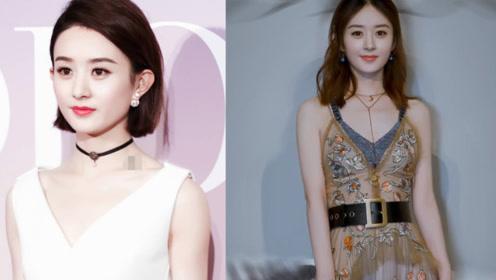 赵丽颖被奢侈品代言放弃,时尚圈嫌弃她土,某导演拒用她