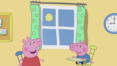 猪妈妈科普小课堂开课了:太阳的光亮会不会熄灭呢? 玩具故事