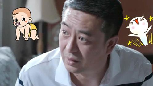 《少年派》林大为喜当爹!林妙妙首次迎来独生子女危机!
