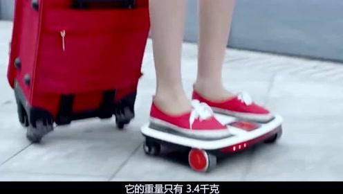 中国小伙发明世界上最小的汽车能直接塞进包里,获13项国家专利