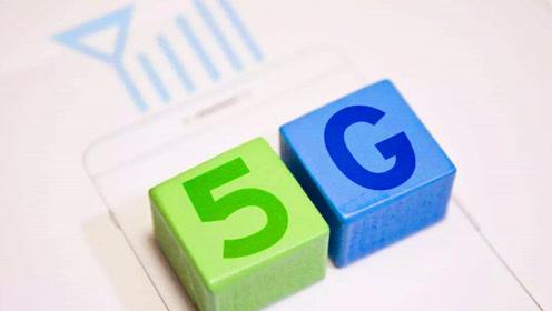中国移动5G测试套餐,200G流量能用多久?