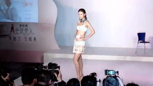 时尚内衣秀,模特性感身材姣好迷人