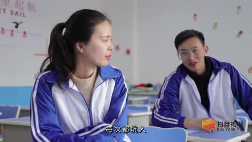 马云新入学,引来同学们欢迎的目光,结局真有趣